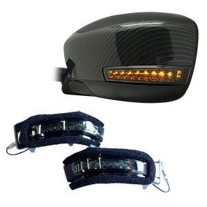 スズキ車 流れるウィンカー LEDドアミラーウィンカー 左右セット スモークレンズ スズキ アルト HA36S X / ワークス / ターボRS|auto-craft