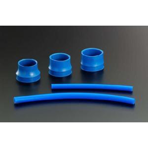 零1000 パワーチャンバー用 交換ジョイントホース 青ブルー|auto-craft