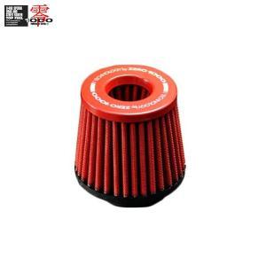[ZERO-1000] 零1000 パワーチャンバー用 交換フィルター 赤レッド (KS110サイズ)|auto-craft