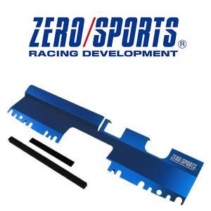 [ZERO/SPORTS] ゼロスポーツ クールエアインテーク ブルー WRX STI VAB