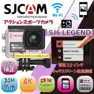 〇 アクションスポーツカメラ SJ 6 Legend 仕様 〇 ● 液晶ディスプレー (LCD):2...