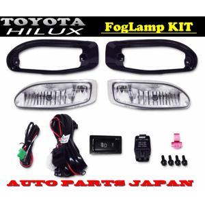ハイラックス ピックアップ 01-03 後期 フォグ ランプ フル|auto-parts-jp