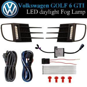 VW ゴルフ 6 GOLF GTI 09y LED デイライト フォグランプ SET 19600|auto-parts-jp
