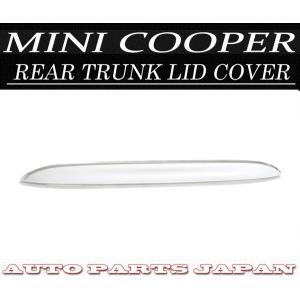新品送込 MINI ミニクーパー リア トランク リッド モールカバー|auto-parts-jp