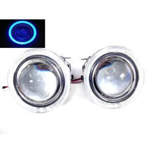 送込 汎用 LEDブルーイカリング プロジェクター フォグランプ|auto-parts-jp
