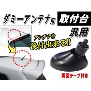 【ダイハツ】 キャスト ムーブ キャンバス コンテ タント L350 L360 L350S L360...