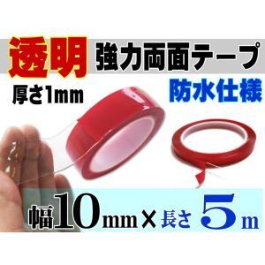 スコッチScotch 3M社(スリーエム社)製と同等の粘着力 超強力の透明粘着テープ DIYや事務作...