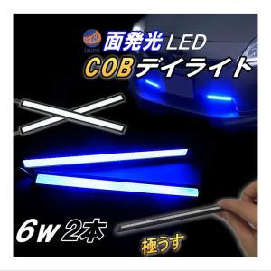 COBデイライト(青)■【メール便 送料無料】2本Set/幅16mm×173mm 超薄型3ミリ厚 12V/ブルー 汎用 プレート型 全面発光LED ライトバー パネル型|auto-parts-osaka