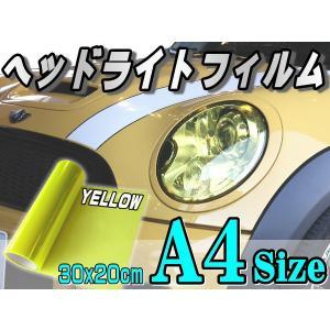 ヘッドライトフィルム(A4)黄●幅30cm×20cm〜/シルバーイエロー/カラーフィルム/レンズフィルム/スモーク/テールレンズ/ランプ auto-parts-osaka