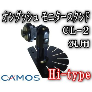 Hitype CL-2ロングタイプ モニタースタンド 取り付け台 3M製 両面テープ貼り付け済 汎用...