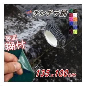 スエード(大) 白♪135cm×1mスエード生地シート 糊付き/アルカンターラ調/ホワイトアルカンターラシートバックスキンルック曲面対応カッティング内装|auto-parts-osaka