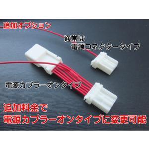 【オプション】【アイストキャンセラー Nシリーズ用】電源コネクターを電源カプラーオンタイプに変更!!|auto-parts-workshop