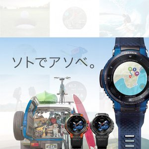 カシオ WSD-F30 PRO TREK SMART プロトレック スマート ウォッチ ウエアラブル...