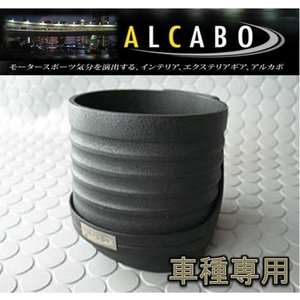 ALCABO アルファード 20系 用ドリンクホルダー AL-T113B|autoaddictionjapan