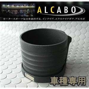 ALCABO LEXUS LS 40系前期用ドリンクホルダー AL-T103B|autoaddictionjapan