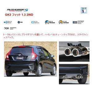 フジツボ オーソライズS GK3 フィット 1.3 2WD|autoaddictionjapan