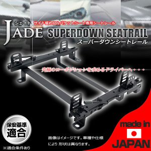 フルバケ用シートレール ホンダ NSX NA1 NA2 運転席 STDタイプ ダブルロック H021RD 日本製 レカロなど|autoaddictionjapan