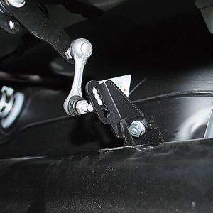 アルト ワークス HA36S FF車用 オートレベリング アジャストステー 光軸補正用|autoaddictionjapan