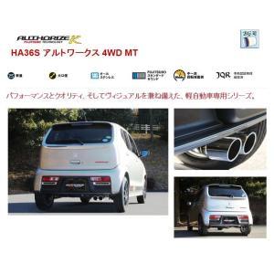 フジツボ オーソライズK HA36S アルトワークス 4WD MT|autoaddictionjapan