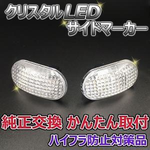 13連LED サイドマーカー ラパン HE21S ハイフラ対応 保安基準適合品 LSM-05|autoaddictionjapan