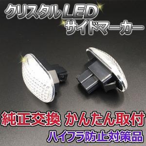 13連LED サイドマーカー MRワゴン MF21S ハイフラ対応 保安基準適合品 LSM-05|autoaddictionjapan|02