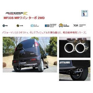 フジツボ オーソライズK MF33S MRワゴン ターボ 2WD|autoaddictionjapan