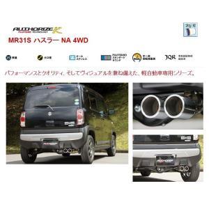 フジツボ オーソライズK MR31S ハスラー NA 4WD|autoaddictionjapan