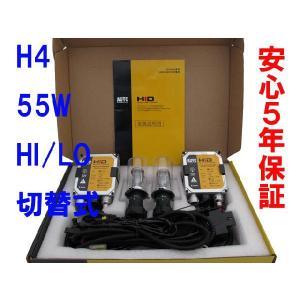 HIDフルキット / H4 HI/LO 切替式 / 8000K  / 55W / ハイビーム警告灯不点灯防止キット付き|autoagency