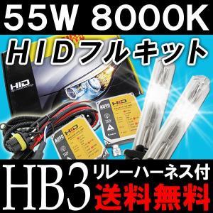 HIDフルキット / HB3 / 55W 厚型バラスト / 8000K  / リレー付き / 保証付き|autoagency