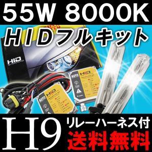 HIDフルキット / H9 / 8000K / 55W ノーマル・厚型バラスト / 防水加工|autoagency