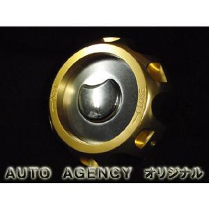 ジムニー / タンクキャップアダプター / ゴールド autoagency