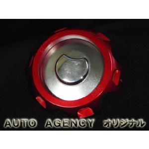 ジムニー / タンクキャップアダプター / レッド autoagency