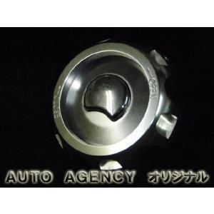 ジムニー / タンクキャップアダプター / シルバー autoagency