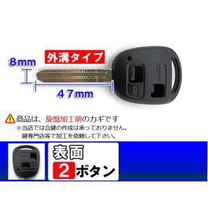 (kc003) (TOYOTA車用) キーレス ブランクキー(表面2ボタンtype-1011)(キー:外溝 47x8mm)合鍵  (トヨタ)|autoagency