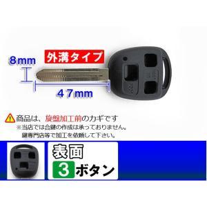 (kc004) (TOYOTA車用) キーレス ブランクキー (表面3ボタンtype-1012)(キー:外溝 47x8mm)合鍵  (トヨタ)|autoagency