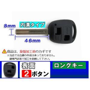 (kc007) (TOYOTA車用 / レクサス対応) キーレス ブランクキー(表面2ボタンtype-1015)(ロングキータイプ)(内溝 46x8mm)|autoagency