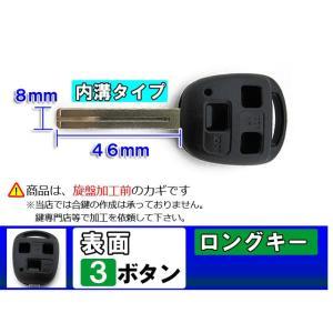 (kc008) (TOYOTA車用 / レクサス対応) キーレス ブランクキー(表面3ボタンtype-1016)(ロングキータイプ)(内溝 46x8mm)|autoagency