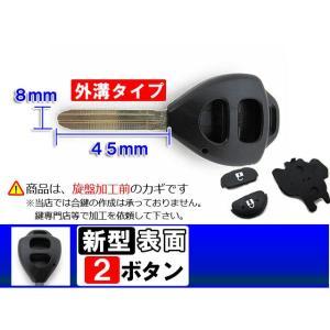 (kc009) (TOYOTA車用) キーレス ブランクキー(新型 / 表面2ボタンtype-1017)(キー:外溝 45x8mm)(トヨタ)|autoagency