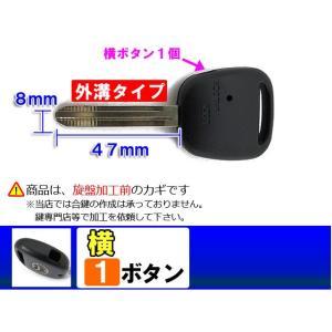 (kc011) (TOYOTA車用) キーレス ブランクキー  (横側1ボタンtype-1209-02) (キー:外溝 47x8mm)(トヨタ)|autoagency