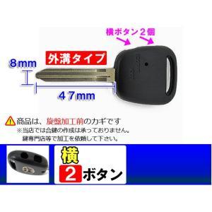 (kc012) (TOYOTA車用) キーレス ブランクキー  (横側2ボタンtype-1210-02) (キー:外溝 47x8mm) (トヨタ)|autoagency