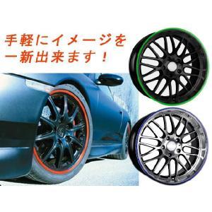 ホイールテープ / リム用テープ / (オレンジ) / 車1台分|autoagency