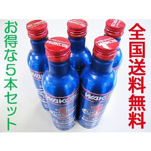 WAKO'S ワコーズ / フューエルワン / *F-1* / 300ml ×5本セット / 燃料添加剤|autoagency