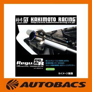 カキモト Regu06&R ミツビシ ランサーエボリューション10 CBA−CZ4A M21328