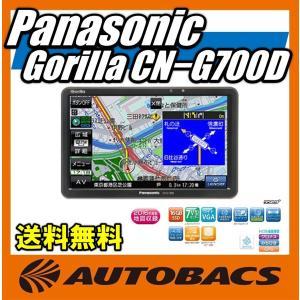 パナソニック ゴリラ CN−G700D 16GBワンセグ内蔵...