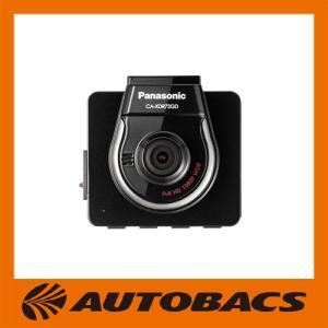 ■メーカー品番:CA-XDR72GD ■出力映像:Full HD (1080P/27.5 fps:1...