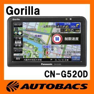 カーナビ ポータブル ゴリラ CN-G520D パナソニック SSD