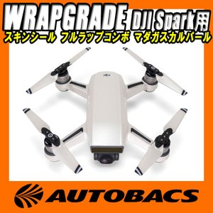 WRAPGRADE MONO for DJI Spark用 スキンシール フルラップコンボ マダガス...
