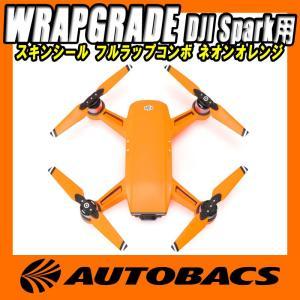 WRAPGRADE MONO for DJI Spark用 スキンシール フルラップコンボ ネオンオ...