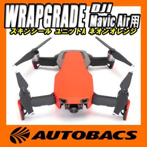 WRAPGRADE POLY for DJI Mavic Air用 スキンシール ユニットA ネオン...