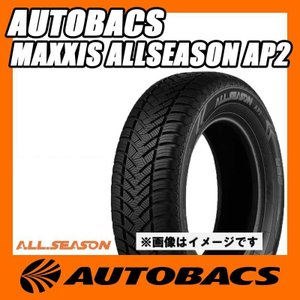 ■シリーズ:AUTOBACS MAXXIS ALL.SEASON AP2 ■サイズ:155/65R1...